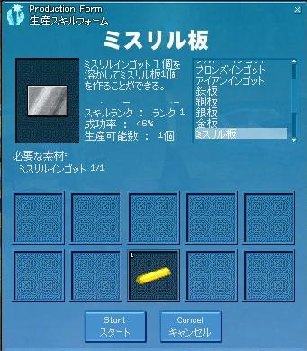 20080415-00.jpg