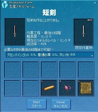 20080421-01.jpg