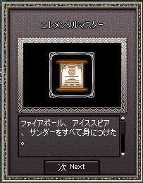 20080424-01.jpg
