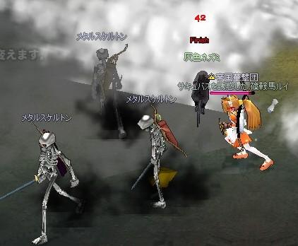 20080424-07.jpg