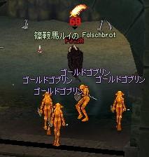 20080601-09.jpg