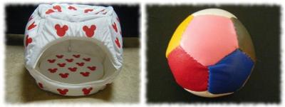 ハウス&ボール