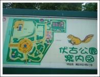 2008_05020023.jpg