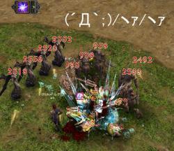 20061015184419.jpg