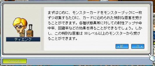 Maple0620.jpg