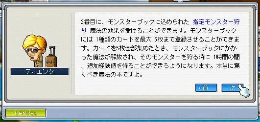 Maple0621.jpg