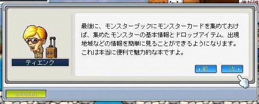Maple0622.jpg