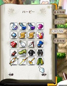 Maple0637.jpg