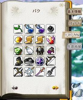 Maple0639.jpg