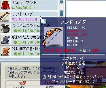 Maple0644.jpg