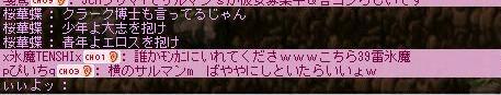 Maple0800.jpg