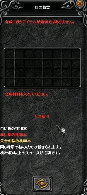 080421-0519-01.jpg