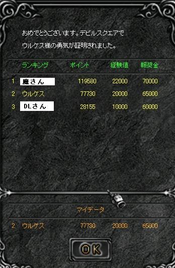 080505-1830.jpg