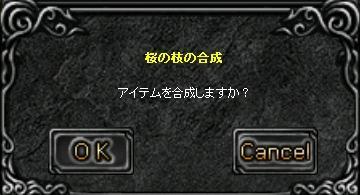 080515-2327-01.jpg