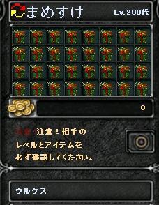 080603-1949-01.jpg