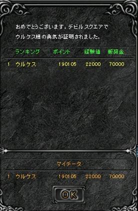 080609-1630.jpg