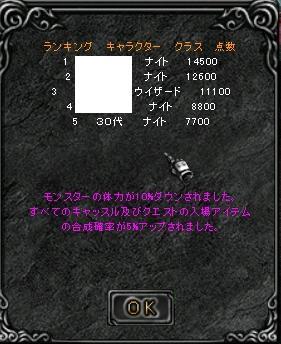 080614-2254-1.jpg