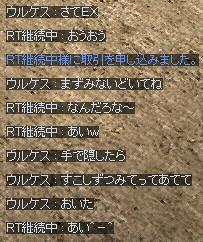 080701-2012.jpg