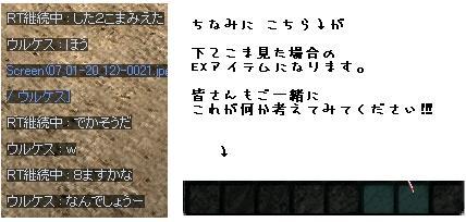 080701-2014-01.jpg
