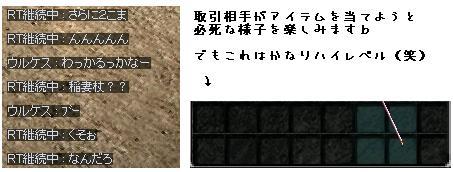 080701-2014-02.jpg