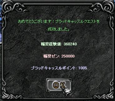 080718-1848.jpg