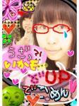 RUYI(るぃと読みます