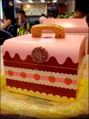 cakebox.jpg
