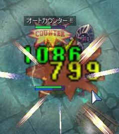 20070121040232.jpg