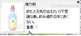 20070130012145.jpg
