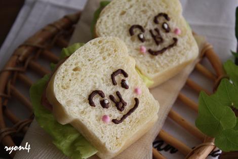 ミニ山食ぱんまん 038-11t