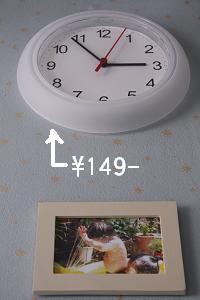 IKEAへ 171-7