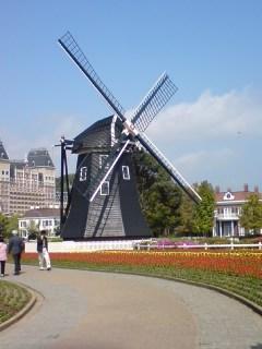 風車  ハウステンボス