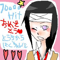 はぴちゃんから 10000HIT絵