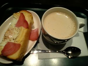 080629プロント・あさごパンとカフェオレ