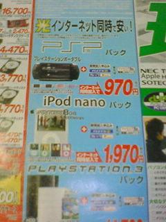 NEC_0144.jpg