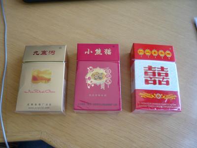 中国タバコ