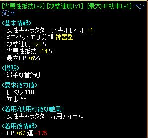 kamisozai.jpg