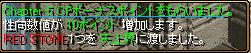 tennjyou8.jpg