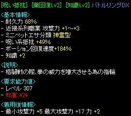 yubikore2.jpg