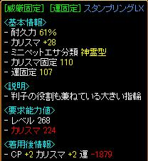 yubikore4.jpg