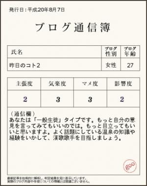 tushinbo_img_convert_20080807131506.png