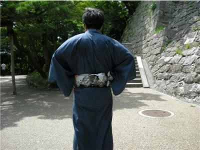 yukata KY
