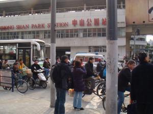 中山公園駅