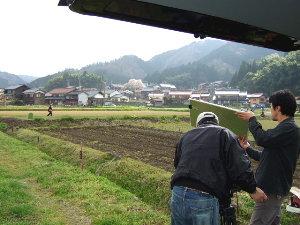 佐川満男 0411