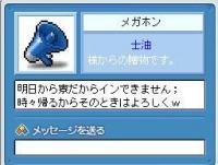 080403-2.jpg