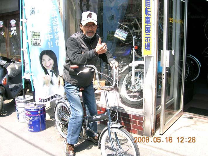 kyoto1_20080518210440.jpg