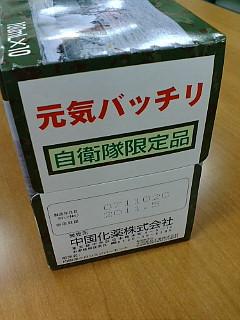 20080531044010