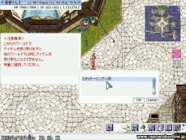 screenlydia4847.jpg