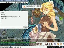 screenlydia4927.jpg