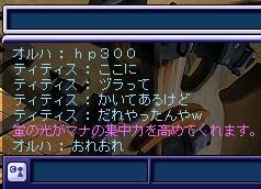 20051213092333.jpg